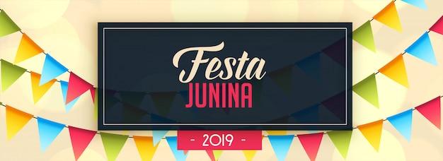 Disegno della bandiera di festa junina 2019