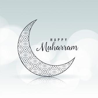 Disegno della luna creativa del muharram felice