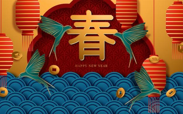 Disegno di auguri di felice anno nuovo con lanterne e rondini appesi. traduzione: felice anno nuovo. illustrazione vettoriale