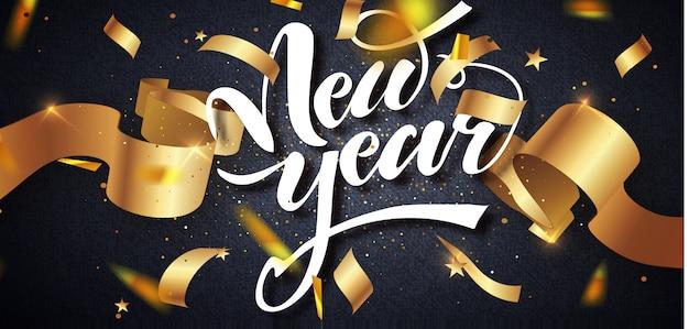 Disegno di auguri di felice anno nuovo iscrizione calligrafica del nuovo anno decorata.