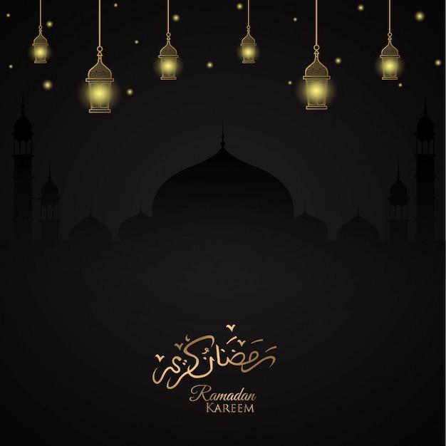 Disegno di auguri ramadan kareem con lanterna