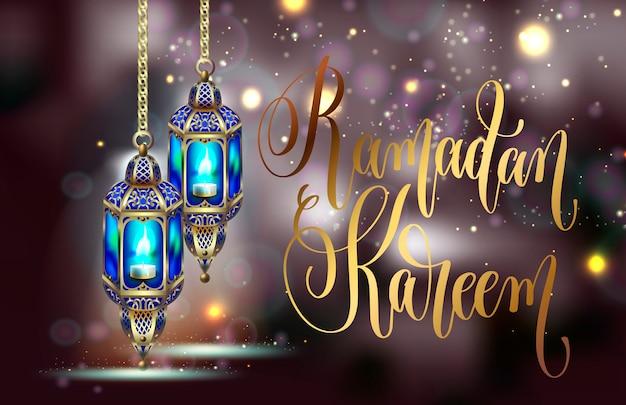 Disegno di auguri ramadan kareem con luci della sera