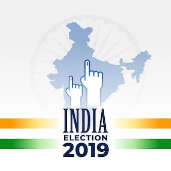 Disegno di banner 2019 elezione indiana