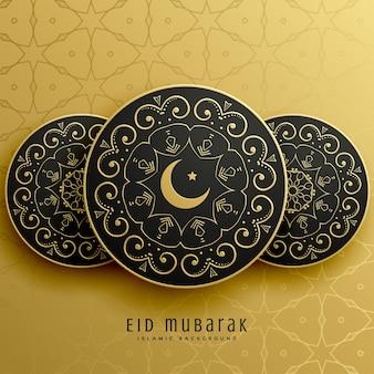 Disegno di biglietto di auguri di eid mubarak nella decorazione islamica