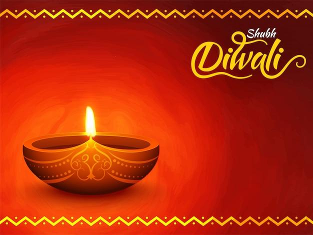 Disegno di cartolina d'auguri di shubh diwali