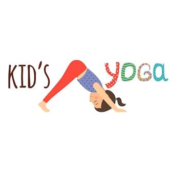 Disegno di logo di yoga per bambini con la ragazza