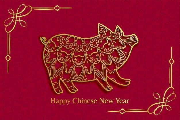 Disegno di maiale ornamentale per felice anno nuovo cinese