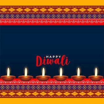Disegno di saluto di stile etinc festival indù di diwali