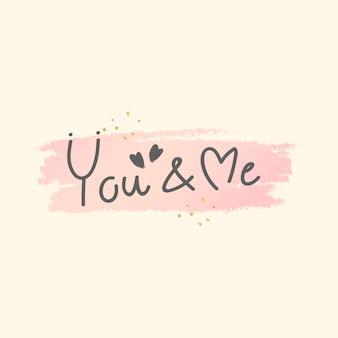 Disegno di tipografia messaggio dolce san valentino