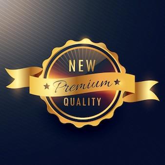 Disegno di vettore di etichetta dorata di qualità superiore