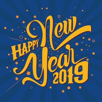 Disegno di vettore di tipografia di felice anno nuovo 2019