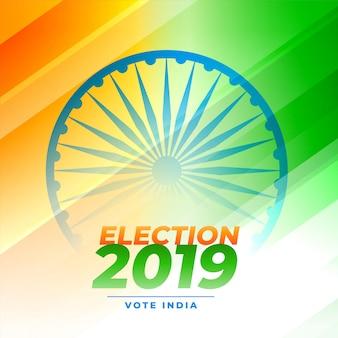 Disegno di voto elettorale indiano
