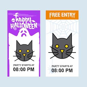 Disegno felice dell'invito di halloween con il vettore del gatto