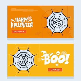 Disegno felice dell'invito di halloween con il vettore del ragno