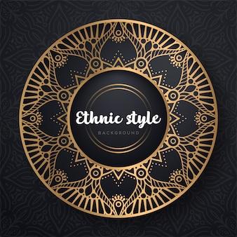 Disegno mandala islamico