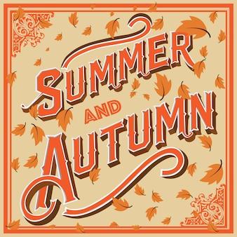 Disegno vettoriale estate e autunno