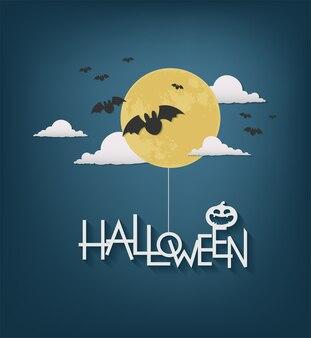 Disegno vettoriale felice giorno di halloween
