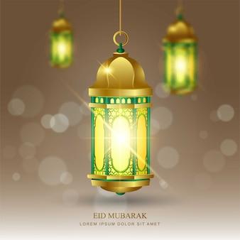 Disegno vettoriale islamico di eid mubarak, modello di biglietto