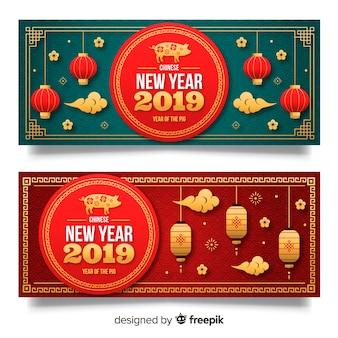 Disposizione con le bandiere cinesi di nuovo anno