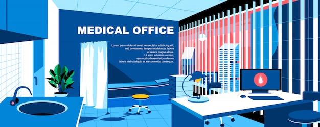 Disposizione piana dell'insegna del modello della pagina di atterraggio dell'ufficio medico.