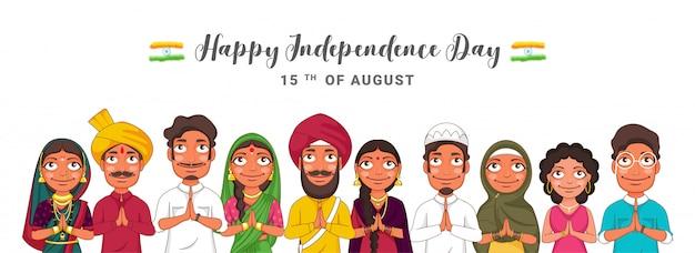Diverse persone di religione che fanno namaste (benvenuto) mostrano unità nella diversità dell'india