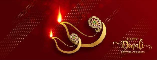 Diwali, deepavali o dipavali il festival delle luci dell'india con il diya dell'oro modellato e cristalli sul fondo di colore di carta.