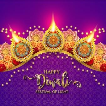 Diwali, deepavali o dipavali il festival delle luci dell'india con oro diya modellato e cristalli su carta