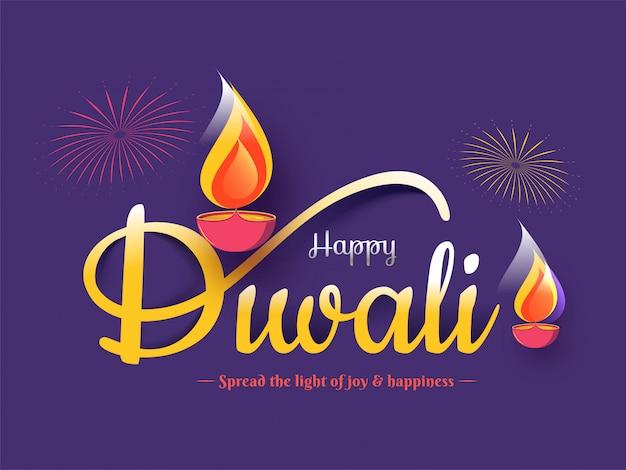 Diwali festival background.