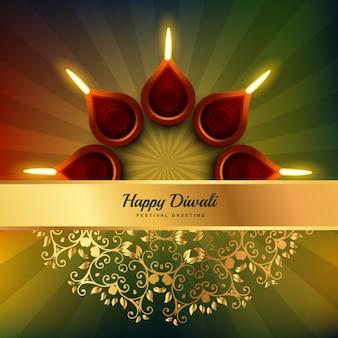 Diwali festival diya sfondo vettoriale disegno