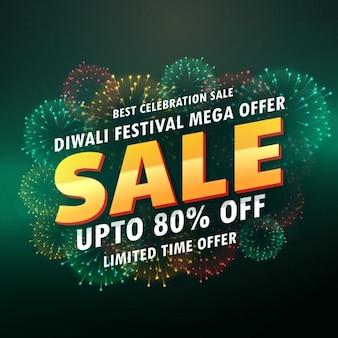Diwali manifesto striscione vendita con fuochi d'artificio