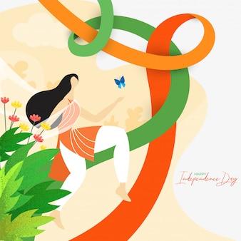 Donna indiana che funziona con la farfalla sul fondo di vista della natura per la celebrazione felice di festa dell'indipendenza.