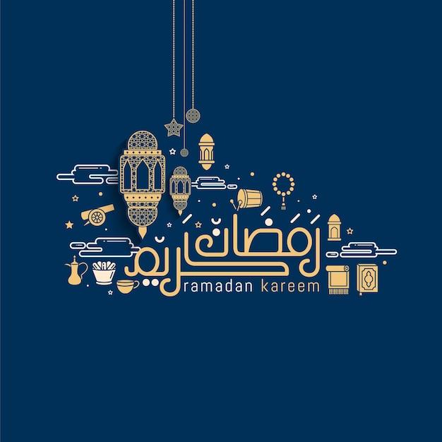 Doodle di sfondo ramadan kareem con lanterna