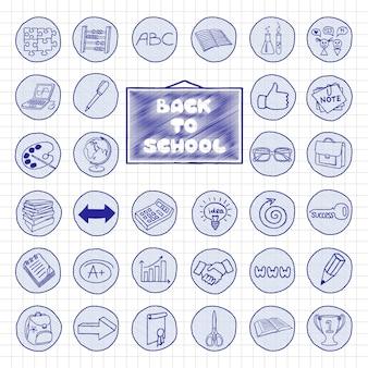 Doodle pulsanti della scuola
