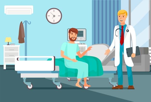 Dopo l'illustrazione di vettore piano di osservazione della chirurgia