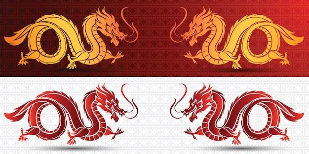 Drago cinese