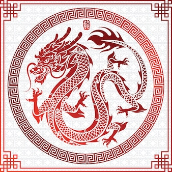 Drago hinese
