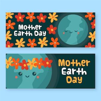 Drawign della collezione di banner per la festa della mamma terra