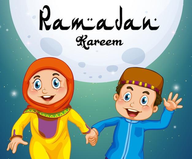Due musulmani che si tengono per mano