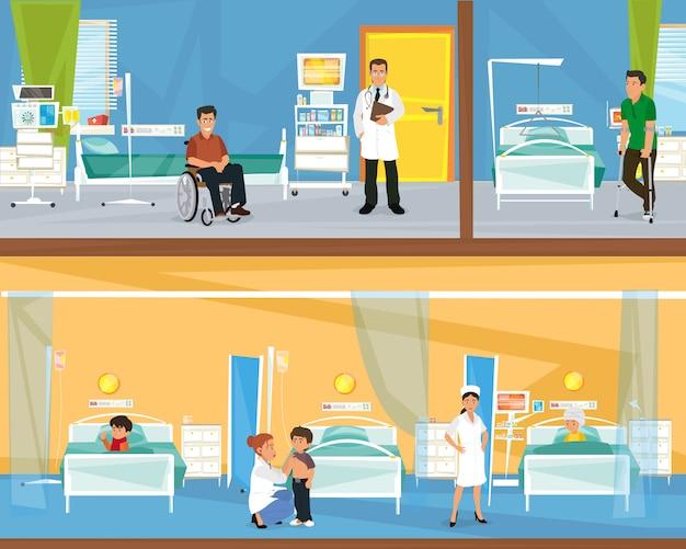 Due piani dell'ospedale.