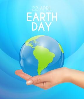 Earth day background aprill, 22. illustrazione