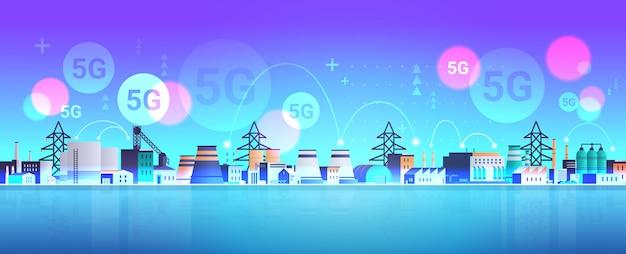 Edifici di fabbrica di produzione 5g online sistema di connessione wireless impianto zona industriale con tubi e camino centrale elettrica tecnologia di produzione concetto piano orizzontale