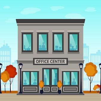 Edificio del centro uffici