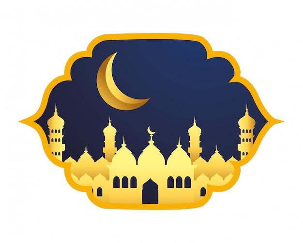 Edificio islamico