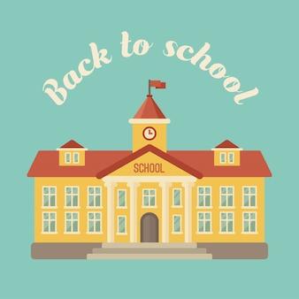 Edificio scolastico sul blu
