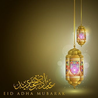 Eid adha mubarak design bellissimo sfondo islamico con lanterne incandescenti e calligrafia araba