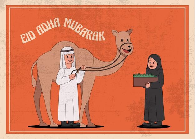 Eid adha mubarak vintage old cartoon stile anni '30