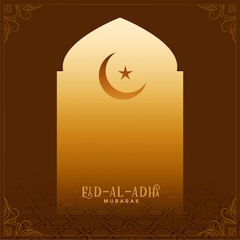 Eid al adha desidera uno sfondo