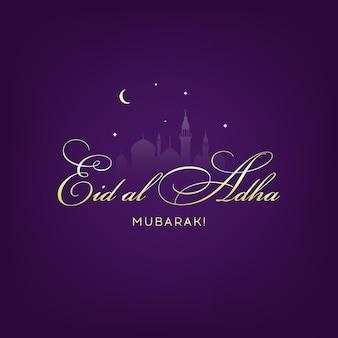 Eid al-adha, eid ul-adha mubarak. kurban bayrami