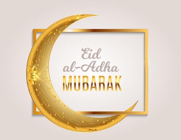 Eid al-adha, festival di sacrificio musulmano di kurban bayrami.