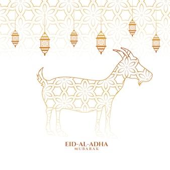 Eid al adha festival islamico sullo sfondo